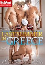 last-summer-in-greece-dvd-belami-pulse