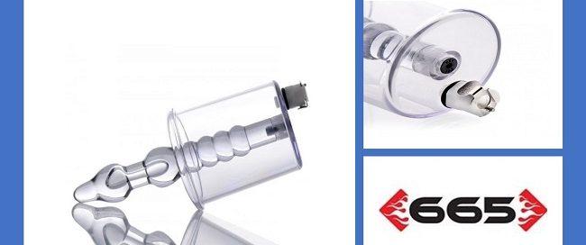 Anal Pump Cylinder