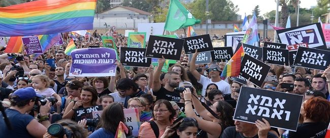 LGBT Activists Protest Israel's Anti-LGBT Surrogacy Law