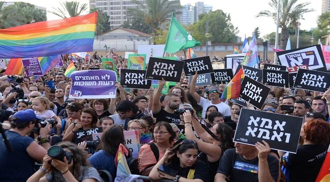LGBT Activists Protest Israel's Anti-LGBT Surrogacy Law