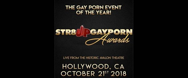 Str8UpGayPorn Awards Set for Avalon Theater