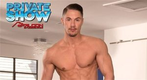 Private Show - Skyy Knox