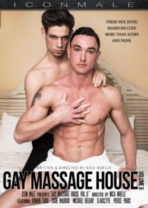 gay massage house 6 DVD