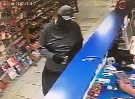 x-mart-adult robbery suspect