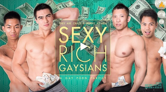 SEXY RICH GAYSIANS (2019) Movie NSFW Trailer - PeterFever