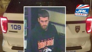 Police Hunt for Adult Store Robbery Suspect in Youngstown