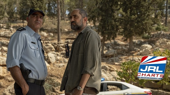 Our Boys (2019) Shlomi Elkabetz - Official Trailer Released