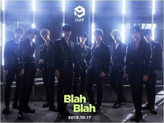 all k-pop music - 1THE9 - Blah Blah 2nd mini album-MBK