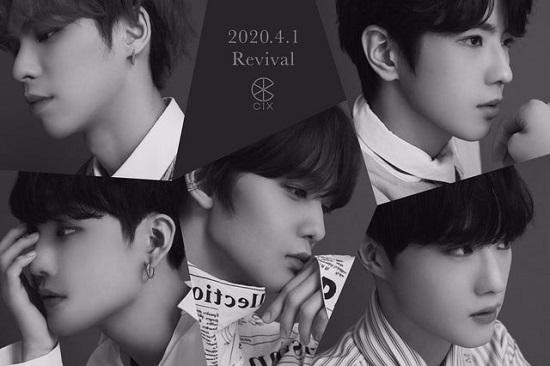 all kpop news - CIX - C9 Entertainment