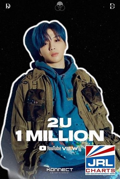 Kang Daniel '2U' Poster