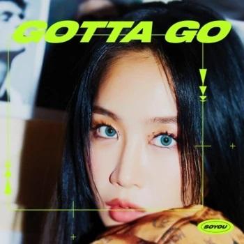 SOYOU-Gotta-Go-album-cover (2020)
