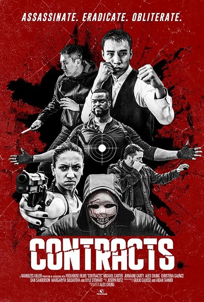 Contracts-Official-Poster-Alex-Chung-Indiecan
