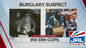 Tulsa Deputies Search for Adult Novelty Store Burglary Suspect-2020-12-17-jrl-charts