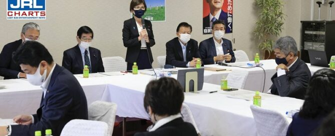 LDP Delays LGBT Bill Amid Objections By Conservatives-2021-05-21-JRLCHARTS