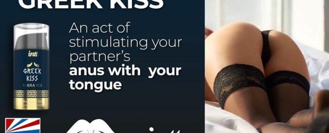 EDC Wholesale Release Greek Kiss Hot Anal Gel Commercial-2021-07-16-JRL-CHARTS