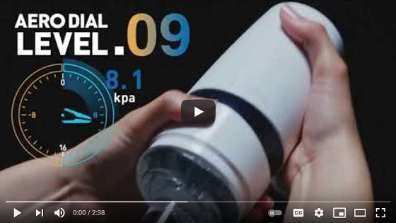 aero dial level 09 - TENGA Products Official Commercial