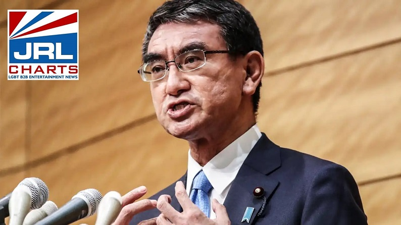 Japan PM Race Front Runner Taro Kono Supports Gay Marriage-2021-10-03-JRL-CHARTS